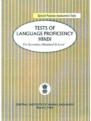 Tests of Language Proficiency Hindi: For Secondary (Standard X) Level