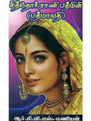 Queen of Chithor- Rani Padmavati (Tamil)