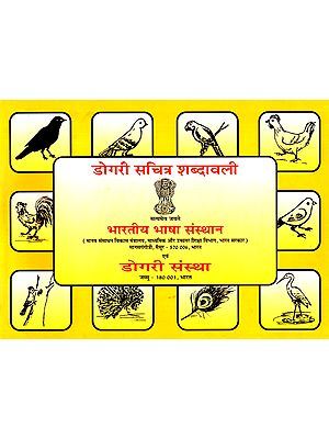 Dogri Pictorial Glossary
