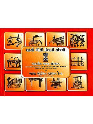 Rathwi Bhili Pictorial Glossary