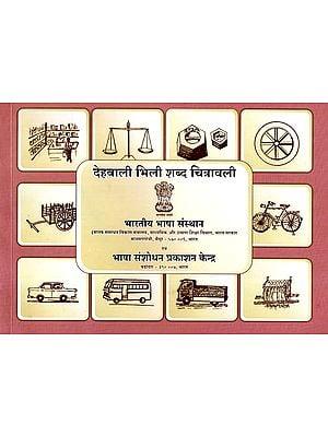 Dehwali Bhili Pictorial Glossary