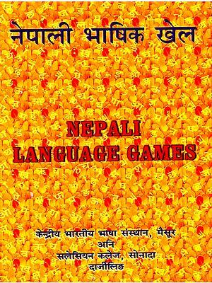 नेपाली भाषिक खेल: Nepali Language Games