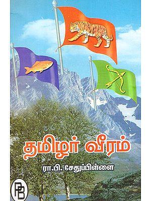 Tamil Hero