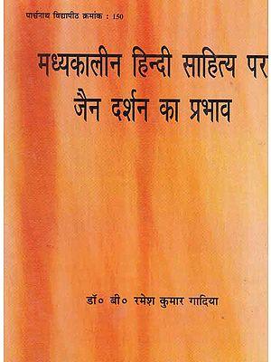 मध्यकालीन हिन्दी साहित्य पर जैन दर्शन का प्रभाव - Effects of Jain Philosophy on Medieval Hindi literature