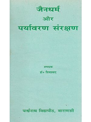 जैनधर्म और पर्यावरण संरक्षण - Jain Dharma and Environmental Protection (An Old and Rare Book)