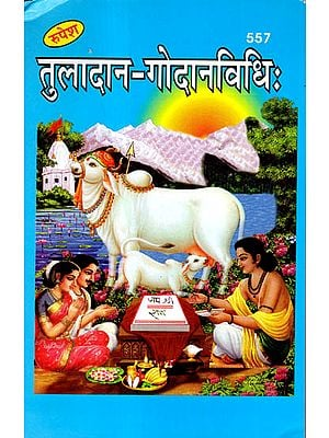 तुलादान- गोदानविधि: Methods of Balancing and Donating a Cow