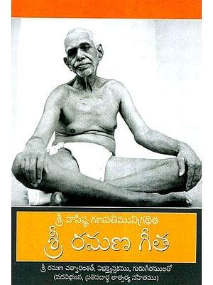 Sri Ramana Gita (Telugu)