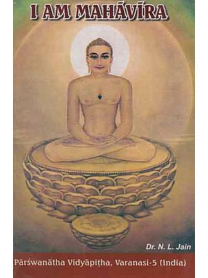 I am Mahavira