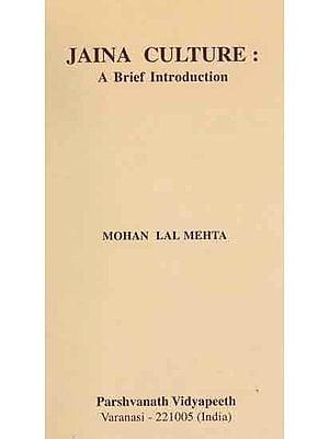Jaina Culture (A Brief Introduction)