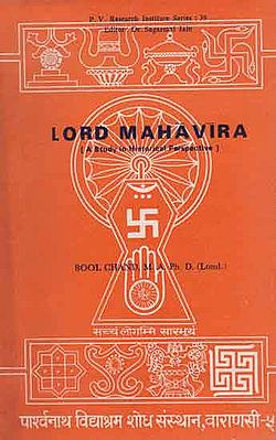 Lord Mahavira - A Study in Historical Perspective
