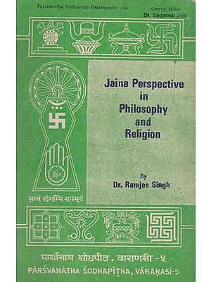 Jaina Perspective in Philosophy and Religion (An Old and Rare Book)