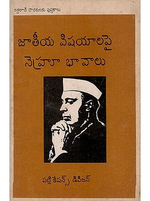 Nehru Thoughts on National Topics - An Old and Rare Book (Telugu)