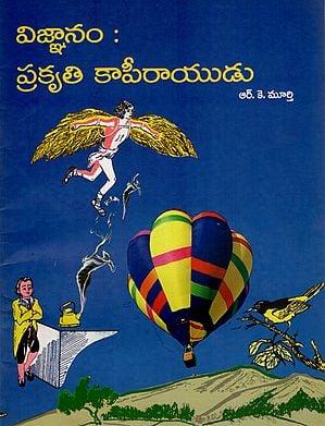 Science: Nature's Copycat (Telugu)