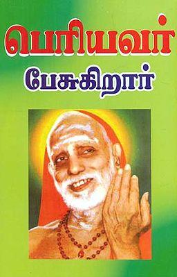 Senior Talks (Tamil)