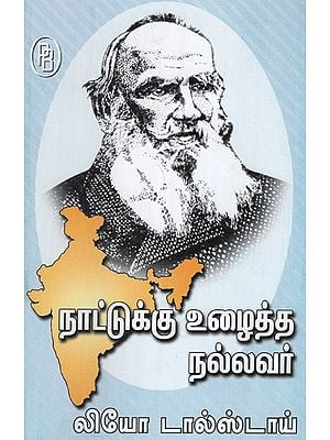 Leo Tolstoy is a Good Man Who Worked for the Country (Tami)