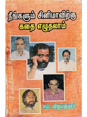 Anybody Can Write Story For  A Movie (An Old and Rare Book in Tamil)