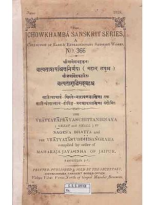 व्रात्यताप्रायश्र्चित्तनिर्णय: - Decision of Vrata Atonement (An Old and Rare Book)