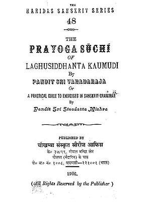 लघुसिद्धान्तकौमुदीस्थप्रयोगसूची - Prayoga Suchi of  Laghu Siddhanta Kaumaudi (Photostat)