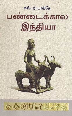 Ancient india (Tamil)