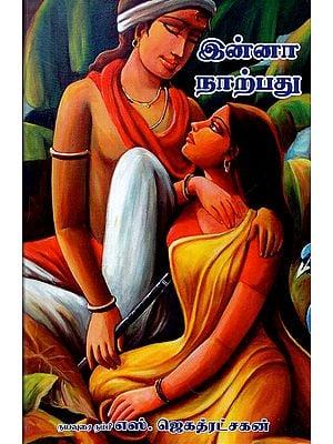 Story of Udayan Kumar (Tamil)