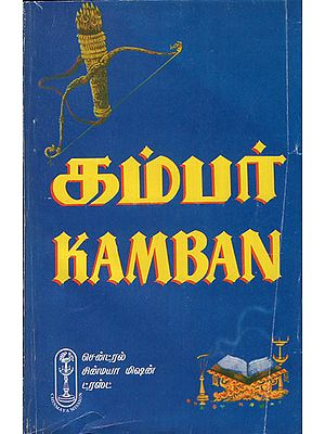 Kamban (Tamil)