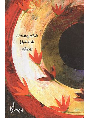 Flowers In The Path (Tamil)
