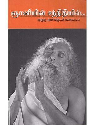 Encounter the Enlightened- Sadhguru, A Profound Mystic of Our Times (Tamil)
