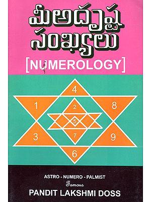 Numerology (Telugu)