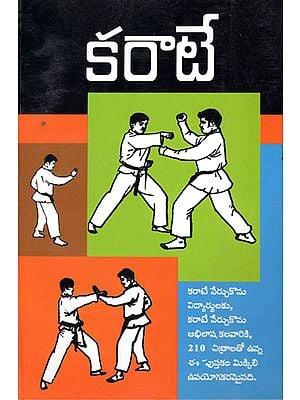 Karate (Telugu)