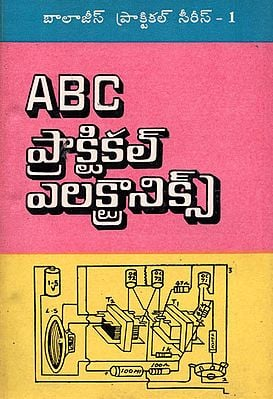 ABC Practical Electronics (Telugu)
