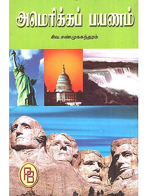 Journey to US- Travel History (Tamil)