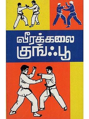 Kungfu - Defence Art (Tamil)