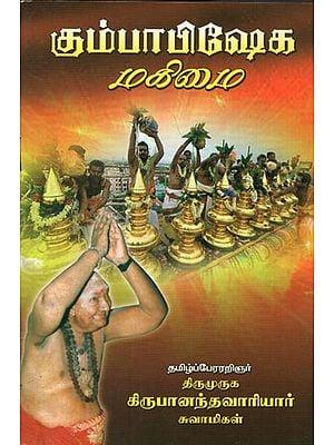 Glorious Glory (Tamil)