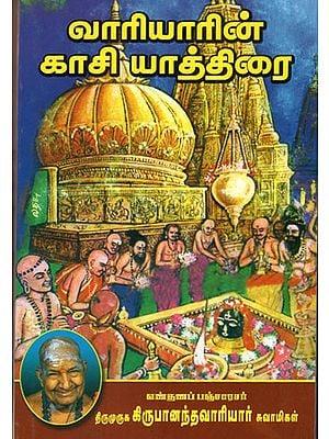 Warrior's Khasi Pilgrimage (Tamil)