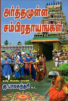 Meaningful Traditions (Tamil)