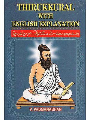 Thirukkural with English Explanation (Tamil)