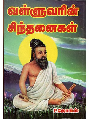 Thoughts of Valluvar (Tamil)