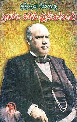 Philosopher Robert Green Ingersoll- American Writer (Tamil)