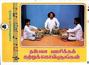 Learn Tabla (Tamil)