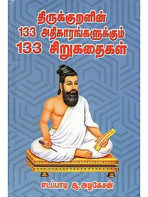 133 Stories for 133 Topics of Thirukkural (Tamil)