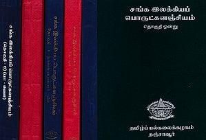 Sangam - Ancient Tamil Literatures (Set of 6 Volumes)