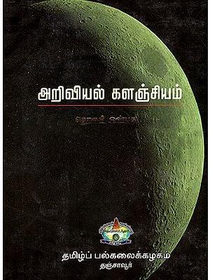 Scientific Book Collection (Volume 9)