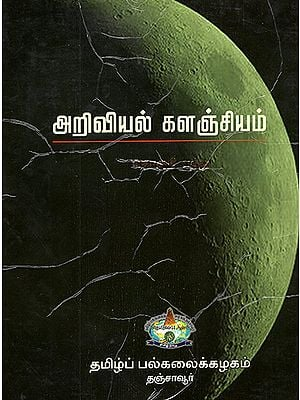 Scientific Book Collection (Volume 10)