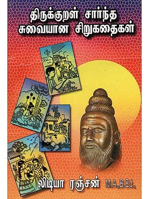 Short Stories Based on Thirukkural (Tamil)