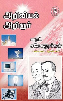 Right Brothers (Tamil)