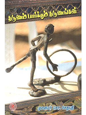 Opportunities Waiting for Opportunities (Tamil)