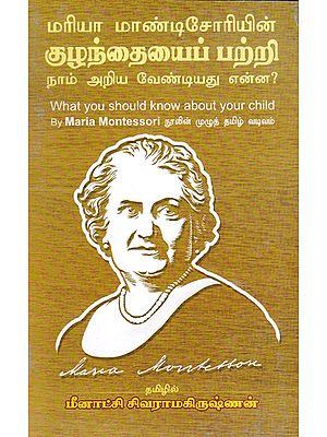 What One Should Know About One's Child By Maria Montessori (Tamil)