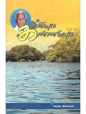River Cauvery and Kannagi (Tamil)