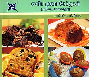 Eggless Simple Cake Varieties (Tamil)