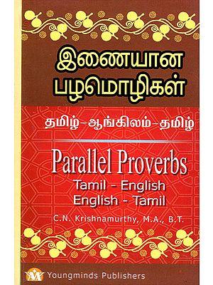 Parallel Proverbs Tamil - English and English -Tamil
